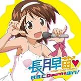 A,B,C Dynamite girl!