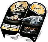 シーバ (Sheba) キャットフード 一皿の贅沢 とろっとフレーク 極上ツナ 75g(37.5g×2個入)×72個 (ケース販売)