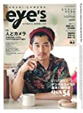 eye's【DANSHI:CAMERA】 (LOCUS MOOK)