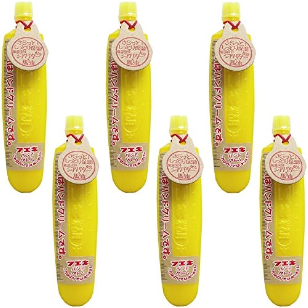 ヒロイックアーティファクト良性【まとめ買い】フエキやさしい保湿クリーム チューブタイプ 40g【×6個】
