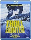 トロール・ハンター[Blu-ray/ブルーレイ]