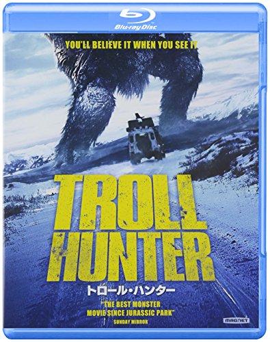 トロール・ハンター Blu-ray