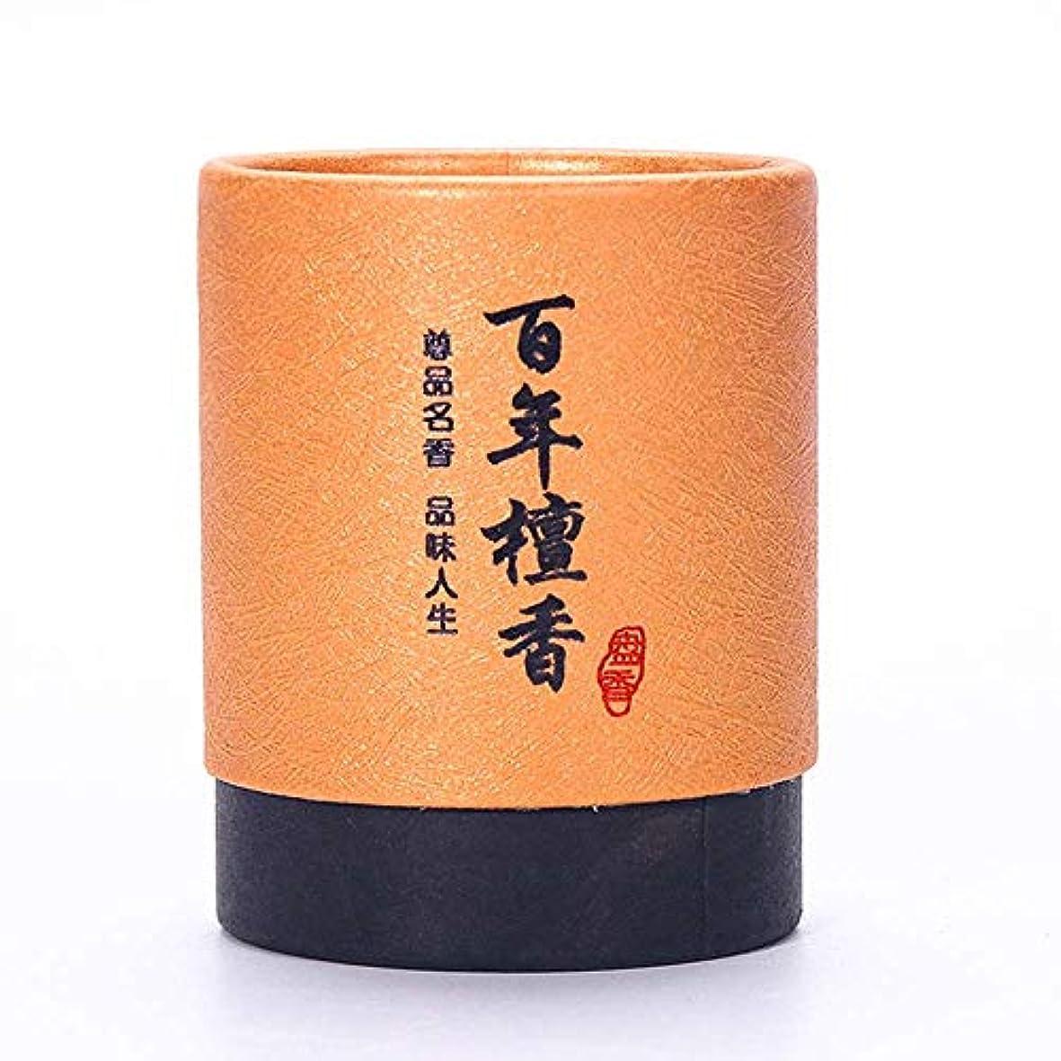 キャベツワーム護衛HwaGui お香 2時間 盤香 渦巻き線香 優しい香り 48巻入 (百年檀香)