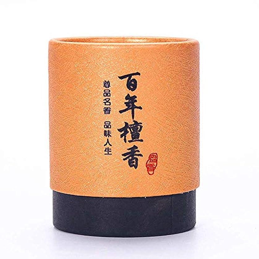 中央値暗くする効能HwaGui お香 2時間 盤香 渦巻き線香 優しい香り 48巻入 (百年檀香)