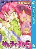 サムライうさぎ 6 (ジャンプコミックスDIGITAL)