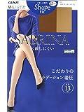 (グンゼ)GUNZE SABRINA(サブリナ) 婦人パンスト シェイプフィット 13hPa SB320 サンタンブラウン M-L