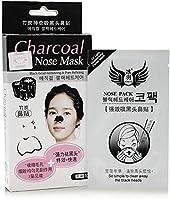 Charcoal Nose Mask 10Pcs Black heads Removing & Pore Refining mask