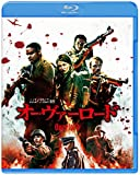 オーヴァーロード ブルーレイ&DVDセット (2枚組) [Blu-ray]