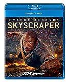 【Amazon.co.jp限定】スカイスクレイパー ブルーレイ+DVDセット(特典映像ディスク付き) [Blu-ray]