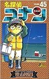 名探偵コナン コミック 31-45巻セット
