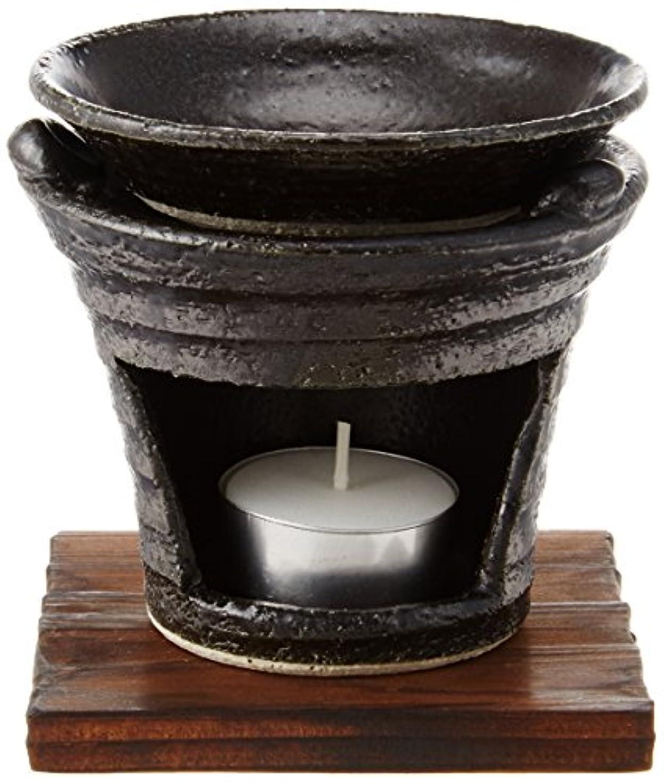 ランプはっきりしない免疫香炉 茶香炉 黒いぶし [H10cm] プレゼント ギフト 和食器 かわいい インテリア