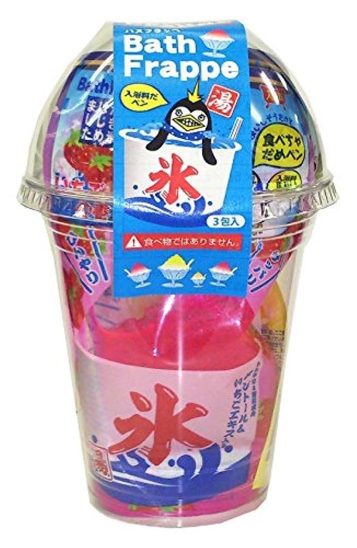 教室褒賞キャプテンブライバスフラッペ3Pカップセット
