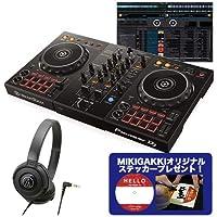 Pioneer DJ パイオニア DJコントローラー DDJ-400 ヘッドホン DJセット ステッカー付き ddj pcdj