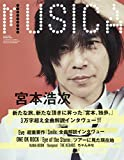 MUSICA(ムジカ) 2020年 03 月号 [雑誌]