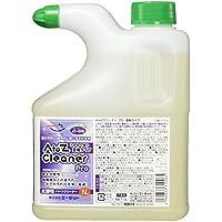 AZ(エーゼット) A1-003 AtoZ クリーナープロ 1L 多目的洗剤 濃縮タイプ 油汚れ落とし(AT310)