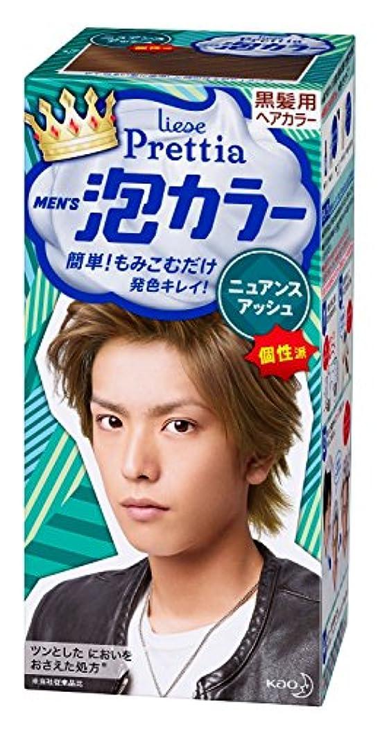 夢中インポート表示【花王】リーゼ プリティア メンズ泡カラーニュアンスアッシュ ×5個セット
