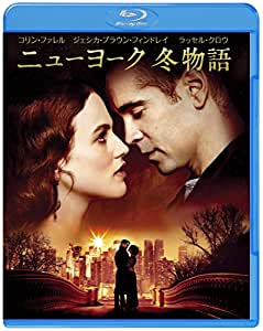 ニューヨーク 冬物語 ブルーレイ&DVDセット(初回限定生産/2枚組/デジタルコピー付) [Blu-ray]