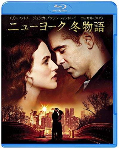 ニューヨーク 冬物語 ブルーレイ&DVDセット(初回限定生産/2枚組/デジタルコピー付) [Blu-ray]の詳細を見る