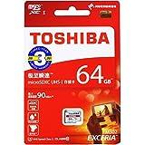 【3年保証】 microSDXC 64GB 東芝 Toshiba 超高速U3 4K対応 海外向パッケージ品 [並行輸入品]