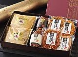 名古屋コーチン 燻製・味噌漬けセット