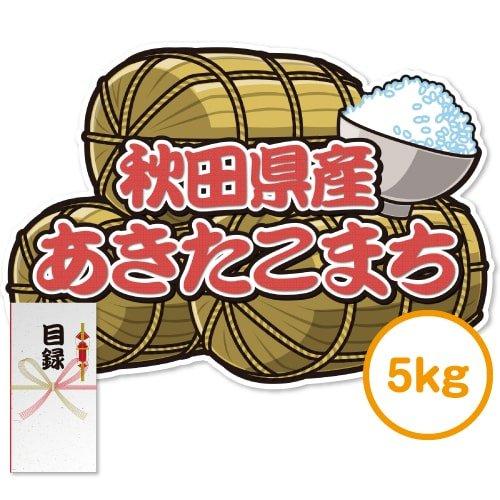 忘年会 二次会 ゴルフコンペ ビンゴ 景品 【パネもく!】秋...