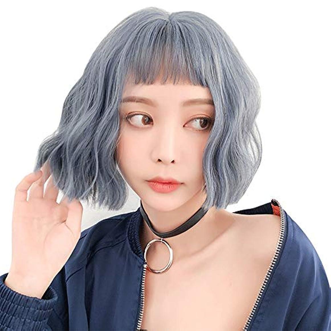 SRY-Wigファッション ファッションショート人間の髪の毛のかつらカーリーウェーブ10インチブルーショートカーリーウィッグ前髪ショートボブレースフロントウィッグ合成女性用