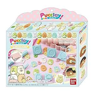 Pucclay!(ぷっクレイ!) すみっコぐらしセット