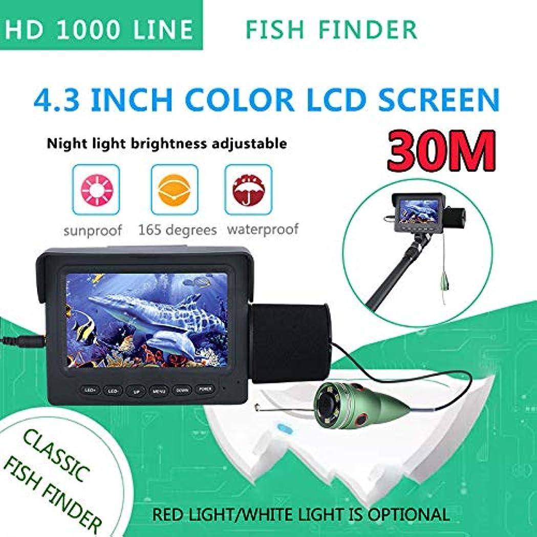 平らにする控えめな地下室30メートル1000 tvl魚群探知機水中釣りカメラ4.3インチモニター6ピース6ワットir ledナイトビジョンカメラ用釣り