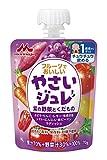 フルーツでおいしいやさいジュレ 紫の野菜とくだもの×6個