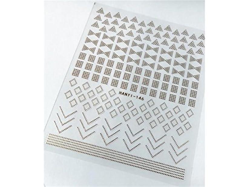 汚染エリートビジターOsize ファッションカラフルなフラワーネイルアートステッカー水転送ネイルステッカーネイルアクセサリー(ゴールデン) (色 : Golden, サイズ : 9x14.5cm)