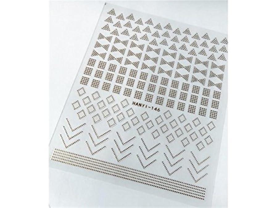 百年ウェイター敵Osize ファッションカラフルなフラワーネイルアートステッカー水転送ネイルステッカーネイルアクセサリー(ゴールデン) (色 : Golden, サイズ : 9x14.5cm)