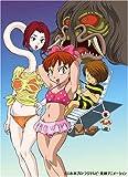 ゲゲゲの鬼太郎 8 [DVD]