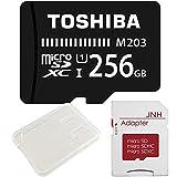 東芝 Toshiba 超高速UHS-I microSDXC 256GB + SD アダプター + 保管用クリアケース [並行輸入品]