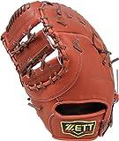 ZETT(ゼット) 野球 軟式 ファースト ミット プロステイタス (左投げ用) BRFB30713 ボルドーブラウン