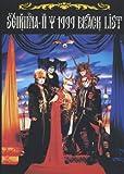 聖飢魔II 1999 BLACK LIST [本家極悪集大成盤] (バンド・スコア) 画像