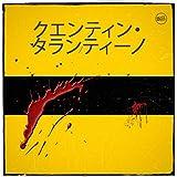 クエンティン・タランティーノ - Quentin Tarantino Music