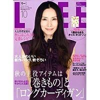 LEE (リー) 2008年 10月号 [雑誌]