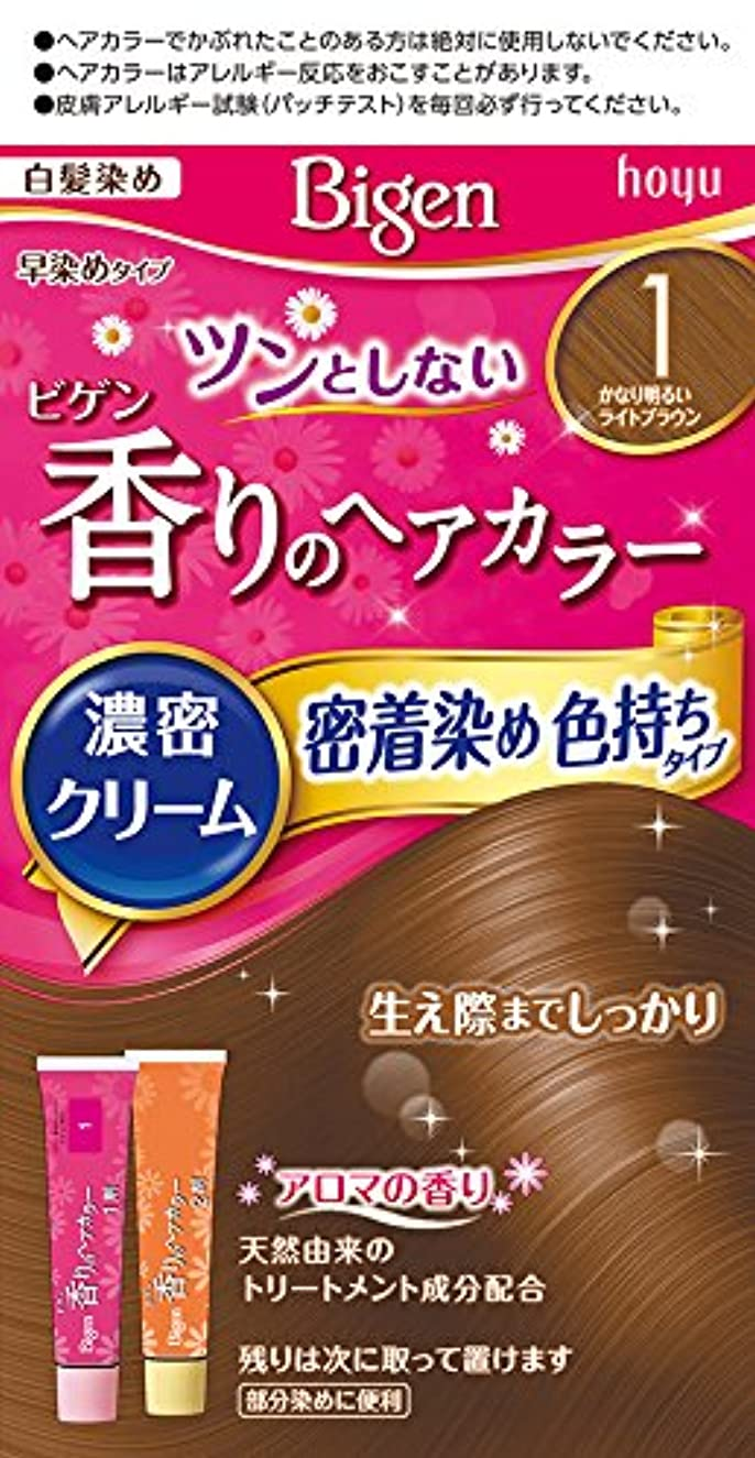 ステンレス欠如看板ホーユー ビゲン香りのヘアカラークリーム1 かなり明るいライトブラウン 40g+40g