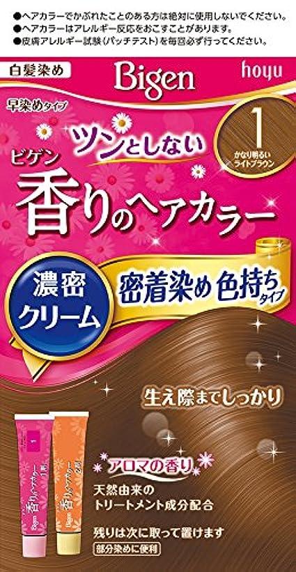 防止粒送信するホーユー ビゲン香りのヘアカラークリーム1 かなり明るいライトブラウン 40g+40g