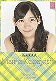 クリアファイル付 (卓上)AKB48 小林茉里奈 カレンダー 2015年