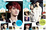 ASTA TV [Korea] July 2013 (単号)