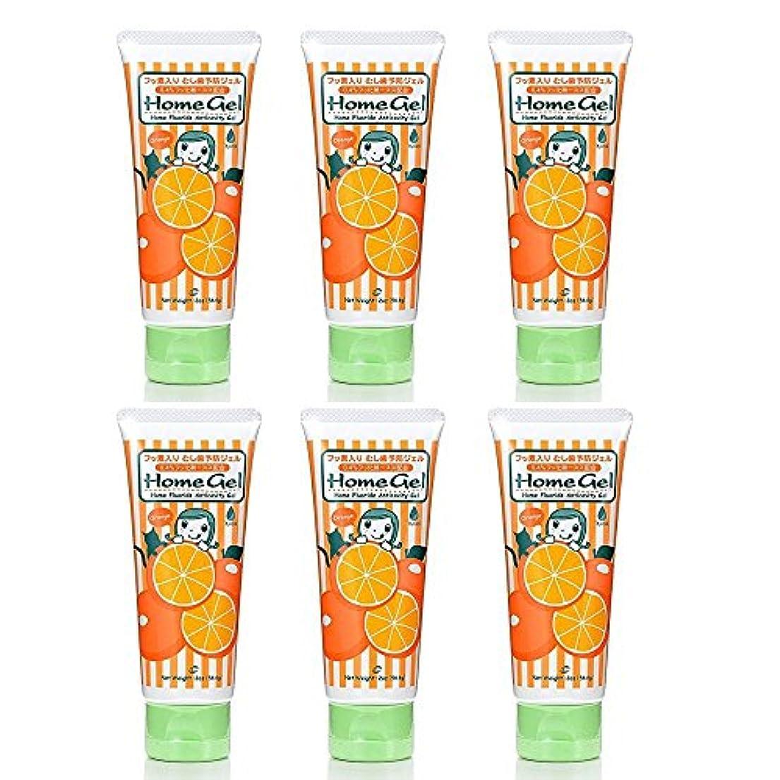 ブラザー有効化実験的塗って寝るだけ オーラルケア ホームジェル (フッ素+キシリトール) 56.6g オレンジ 6個セット