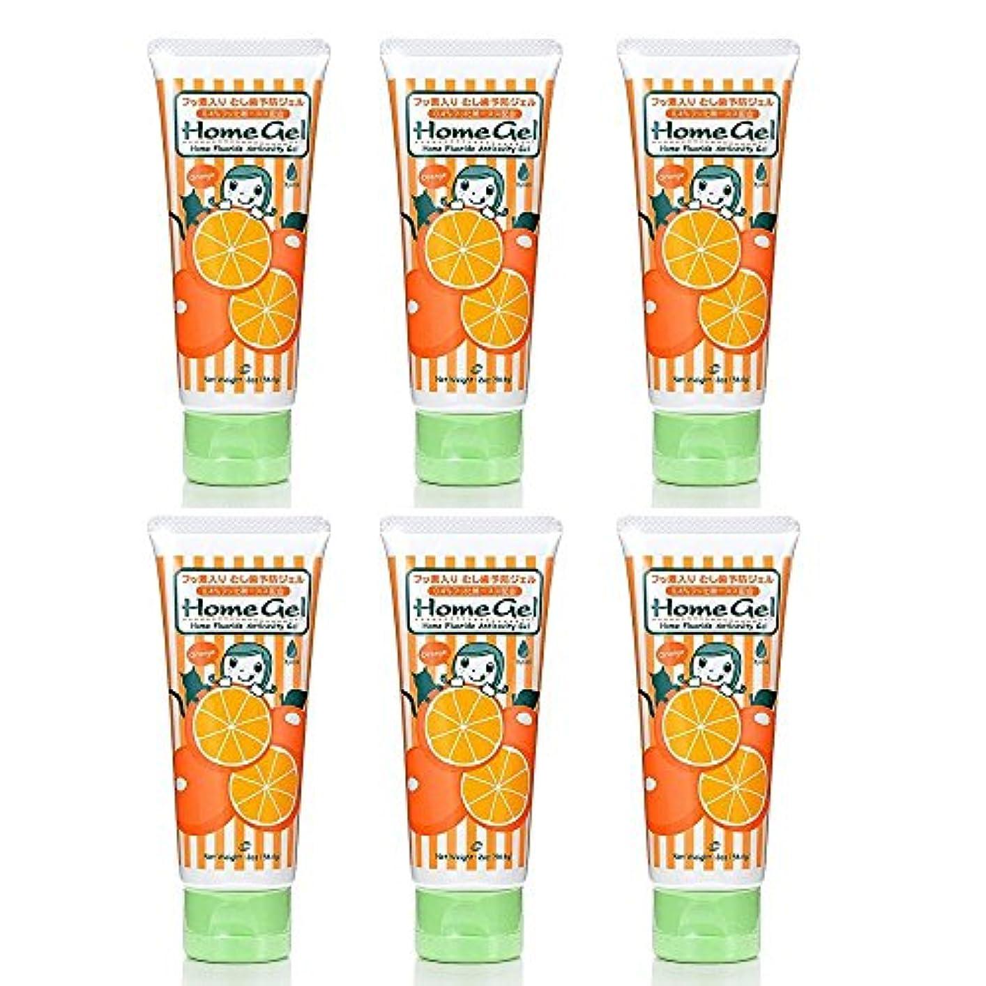 取り出すバレル質素な塗って寝るだけ オーラルケア ホームジェル (フッ素+キシリトール) 56.6g オレンジ 6個セット