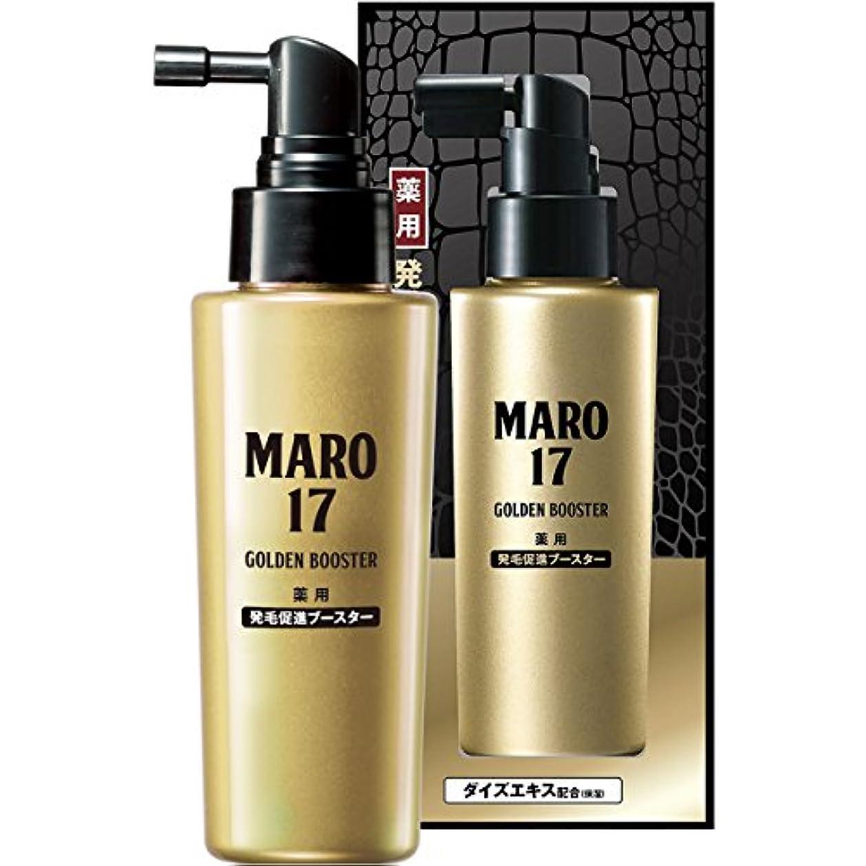 物理的に歴史仕事MARO17 薬用 発毛促進ブースター 100ml (約1ヶ月分)【医薬部外品】