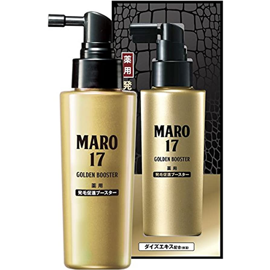 少ないる差別的MARO17 薬用 発毛促進ブースター 100ml (約1ヶ月分)【医薬部外品】