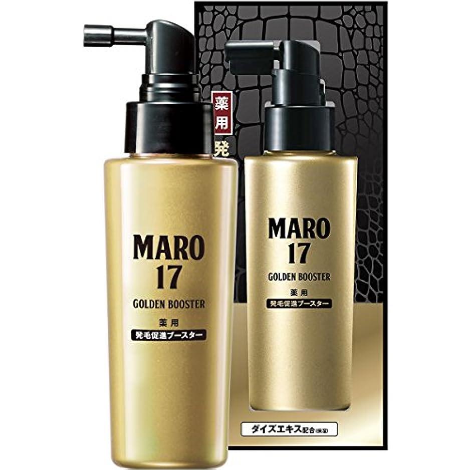 差ある不安MARO17 薬用 発毛促進ブースター 100ml (約1ヶ月分)【医薬部外品】