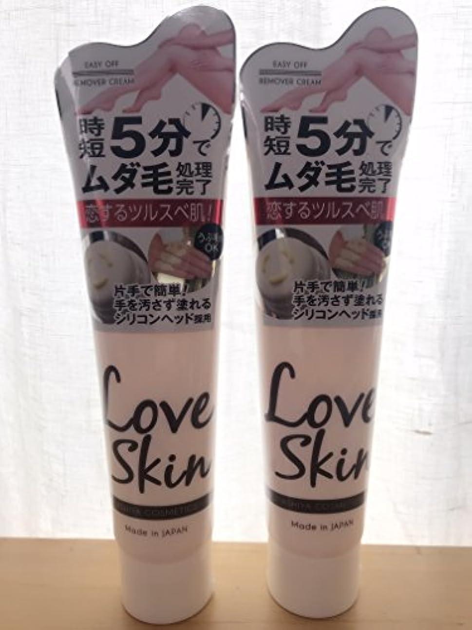 満州粘性の種類LOVESKIN 除毛クリーム 150g 医薬部外品  リムーバーMP-15  2個お得セット