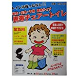 FS-JAPAN [ 石野商会 ] 携帯簡易トイレ ケイタイチェアートイレ02 3回分セット [ 品番 ] KTL-02