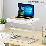 折りたたみ式ノートパソコンデスク、スタンドアップコンピュータリフトテーブル、デスクトップコンピュータデスク、4スピード調整、リビングステーション代替医療事務 HuuWisseor22