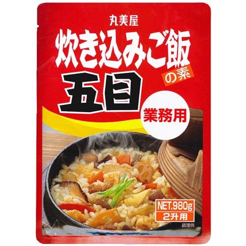 丸美屋 炊き込みご飯の素 五目 980g